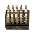 『取寄品』 EN-S3 サンビーエンドレス・スタンプセット数字3号5MM