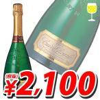 『取寄品』バララン キュヴェ・ロワイヤル クレマン・ド・ボルドーブリュット『スパークリングワイン』 750ml