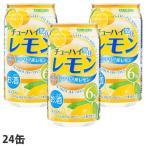 サンガリア チューハイ気分レモン 350ml×24缶