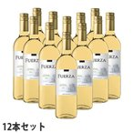 ショッピング白 『スペイン直輸入』フエルザ・ブランコ 白ワイン Fuerza Vino 1箱(12本)