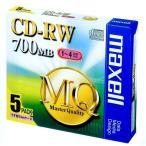 『取寄品』 日立マクセル CD-RW <700MB> CDRW80MQ.S1P5S 5枚