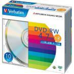 『取寄品』 三菱化学メディア DVD-RW <4.7GB> DHW47N10V1 10枚