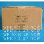 『取寄品』 日本通信紙 白紙ストックフォーム 2P 9X11 1000組