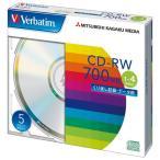 『取寄品』 三菱化学 データ用CD-RW 5枚入り SW80QU5V1