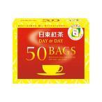 日東紅茶 紅茶ティーバッグ デイ&デイ 50バッグ