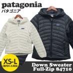 『2013年モデル』Patagonia 84710 ウィメンズ・ダウンセーターフルジップフーディ