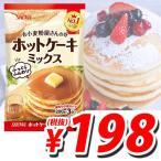 『賞味期限:18.11.22』 小麦粉屋さんのホットケーキミックス 600g