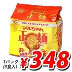 東洋水産 マルちゃん正麺 味噌味 104g×5食