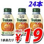トロピカーナ ホームメイドスタイルオレンジ 300g×24本 【合計\2900以上で送料無料!】