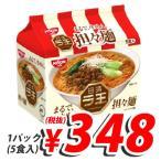 日清 ラ王 担々麺 5食パック