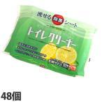 トイレクリーナー レモンの香り 大判サイズ 2個入り×24パック
