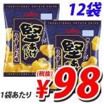 『賞味期限:17.07.09』 カルビー 堅あげポテト うすしお味 65g×12袋