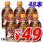 『賞味期限:17.11.10』 キリン 小岩井 あたたかい ミルクとココア 345ml×48本