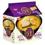 日清 ラ王 豚骨醤油 5食パック