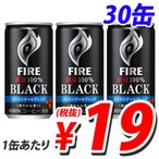 キリン ファイア 新豆100%ブラックキリマンジャロ 185g×30缶