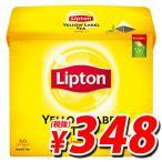 『賞味期限:18.05.31』 リプトン イエローラベル 2g×50パック
