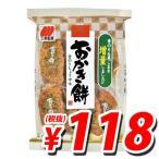 『賞味期限:17.09.11』 三幸 おかき餅 12枚