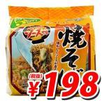 『賞味期限:17.10.16』 イトメン ソース焼そば 5食