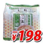 『賞味期限:17.09.04』 イトメン 無塩製麺 あっさり塩ラーメン 5食