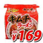 『賞味期限:17.09.19』 イトメン 無塩製麺 キムチ風ラーメン 5食