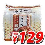 『賞味期限:17.09.19』 イトメン 無塩製麺 まろうま味噌ラーメン 5食