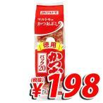 『賞味期限:18.11.30』 マルトモ 徳用かつおパック 2g×20袋