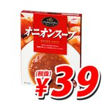 『賞味期限:18.10.05』 マルハニチロ アリスのレストラン オニオンスープ 150g 『お1人様5個まで』