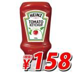 『賞味期限:19.03.31』 ハインツ トマトケチャップ 逆さボトル 460g