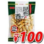 『賞味期限:18.10.27』 北越 昆布の香り 70g