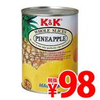 『賞味期限:20.11.16』国分 K&K マラヤパイン スライス ラベル 4号缶 425g