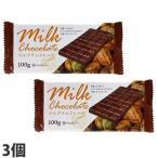 ドウシシャ 板チョコ ミルク 100g×3個