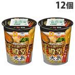 『賞味期限:21.08.01』東洋水産 マルちゃん 大島 こく辛味噌ラーメン 111g×12個 カップ麺 インスタント カップラーメン