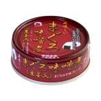 伊藤食品 美味しいまぐろ味噌煮 生姜入 70g