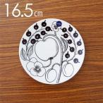 Arabia アラビア ブラック パラティッシ プレート(皿) 16.5cm