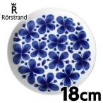 ロールストランド Rorstrand モナミ Mon Amie サラダプレート 18cm お皿 皿