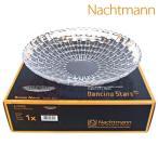 Nachtmann ナハトマン 77672 ボサノバ ボウル 25cm