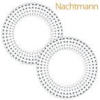 Nachtmann ナハトマン 77119 ボサノバ プレート スモール 23cm 2個セット