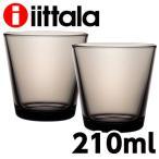 iittala カルティオ KARTIO タンブラー 210ml サンド 2個セット