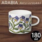 Arabia アラビア ケトオルヴォッキ カップ 180ml