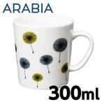 Arabia アラビア Finland 100 mugs フィンランド100 マグカップ 300ml ハッタラ 1956