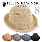 �����ڤ���ȡ� Helen Kaminski �إ�ߥ��� Provence8 �ץ�Х�8 ��ե��� ��ǥ����� �ޤꤿ���� �ϥå� �����˹��