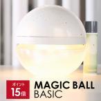 『正規販売店』 antibac2K アンティバック マジックボール ベーシック 本体 ホワイト MB-22 MAGICBALL BASIC 空気清浄機