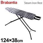 Brabantia ブラバンシア スティームアイロンレスト フェーディングライン サイズB 124×38cm 118326