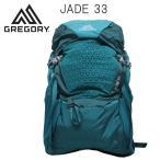GREGORY グレゴリー JADE ジェイド 33L SM/MD マヤンティール MAYAN TEAL 1115717415
