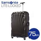 サムソナイト ライトロックト スーツケース 75cm ブラック Samsonite Lite-Locked Spinner 01V-002