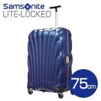 サムソナイト ライトロックト スーツケース 75cm ネイビーブルー Samsonite Lite-Locked Spinner 01V-002