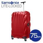 サムソナイト ライトロックト Lite-Locked レッド 75cm