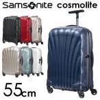 『期間限定ポイント10倍』 サムソナイト コスモライト 3.0 スピナー 55cm Samsonite Cosmolite 3.0 Spinner 36L