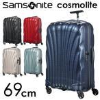 サムソナイト コスモライト3.0 69cm Cosmolite V22-09-306