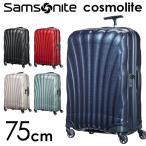 Yahoo!よろずやマルシェ(キラット)サムソナイト コスモライト 3.0 スピナー 75cm Samsonite Cosmolite 3.0 Spinner 94L